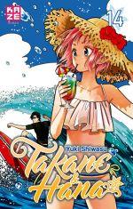 Takane & Hana T14, manga chez Kazé manga de Shiwasu