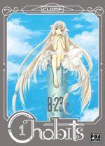 Chobits – Edition 20 ans, T1, manga chez Pika de Clamp