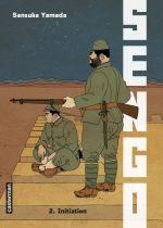 Sengo T2 : Initiation (0), manga chez Casterman de Yamada