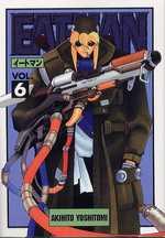 Eat-Man T6, manga chez Asuka de Yoshitomi