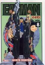 Eat-Man T8, manga chez Asuka de Yoshitomi
