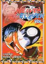 Heaven Eleven T1, manga chez Taïfu comics de Owada