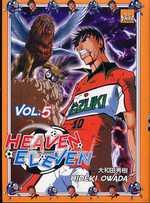Heaven Eleven T5, manga chez Kurokawa de Owada