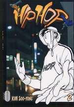 Hip hop T2, manga chez Milan de Soo-yong