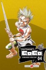 Full Ahead ! Coco T4, manga chez Bamboo de Yonehara