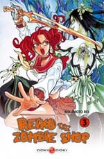 Reiko the zombie shop T3, manga chez Bamboo de Mikamoto
