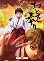 Otogi Matsuri T5, manga chez Bamboo de Inoue