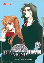 Diamond head T2, manga chez Asuka de Mizushiro