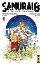 Samurai 8 - La légende de Hachimaru T1, manga chez Kana de Kishimoto, Okubo