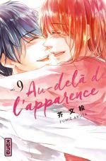 Au-delà de l'apparence T9, manga chez Kana de Akuta