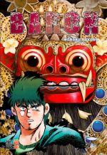 Baron T6, manga chez Black Box de Rokuda