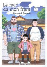 Le mari de mon frère T1, manga chez Akata de Tagame