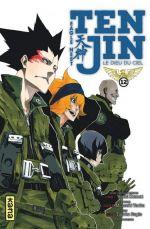 Tenjin T12, manga chez Kana de Komori, Sugie