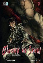 Jigoku no senki - Le démon funeste T2, manga chez Black Box de Azuma, Maeda