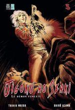 Jigoku no senki - Le démon funeste T3, manga chez Black Box de Azuma, Maeda