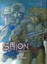 Shion T1, manga chez Milan de Kinutani
