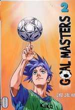 Goal Masters T2, manga chez Milan de Cho