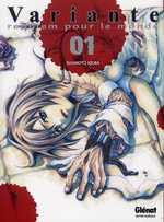 Variante - Requiem pour le monde T1, manga chez Glénat de Sugimoto