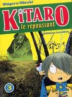 Kitaro le repoussant T3, manga chez Cornelius de Mizuki