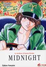 Midnight T2, manga chez Asuka de Tezuka