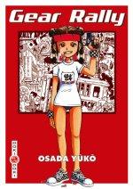 Gear Rally, manga chez Bamboo de Osada