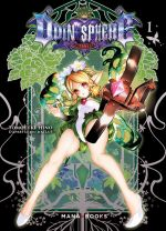 Odin Sphere T1, manga chez Mana Books de Tomoyuki