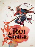 Le Roi singe T1 : Pagaille au palais céleste (0), bd chez Paquet de Chaiko