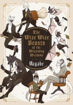 The wize wize beasts of the Wizarding Wizdoms, manga chez Komikku éditions de Nagabe