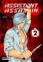 Assistant assassin T2, manga chez Omaké books de Okujima