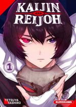 Kaijin Reijoh T1, manga chez Kurokawa de Tashiro
