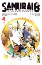 Samurai 8 - La légende de Hachimaru T4, manga chez Kana de Kishimoto, Okubo