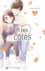 A tes côtés T2, manga chez Akata de Morino