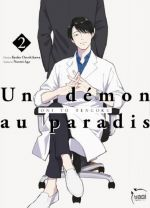 Un démon au paradis  T2, manga chez Taïfu comics de Aga, Oyoshikawa