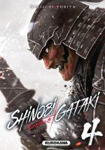 Shinobi gataki T4, manga chez Kurokawa de Tobita