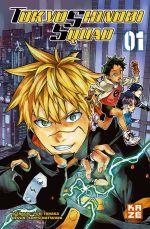 Tokyo shinobi squad T1, manga chez Kazé manga de Tanaka, Matsuura