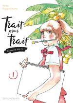 Trait pour trait T1, manga chez Akata de Higashimura