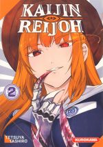 Kaijin Reijoh T2, manga chez Kurokawa de Tashiro