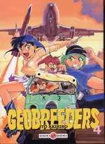 Geobreeders T4, manga chez Bamboo de Itô