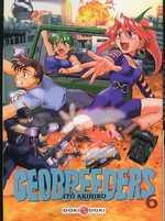 Geobreeders T6, manga chez Bamboo de Itô