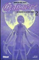 Claymore T2 : Les ténèbres de la terre sainte (0), manga chez Glénat de Yagi