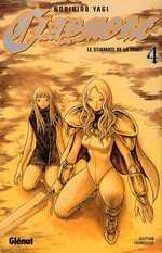 Claymore T4 : Le stigmate de la mort (0), manga chez Glénat de Yagi