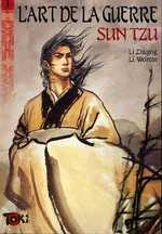 Sun Tzu - L'art de la guerre T1 : De l'évaluation - 1ère partie (0), manga chez Editions du temps de Weimin, Zhiqing