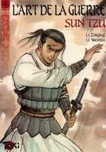 Sun Tzu - L'art de la guerre T4 : De l'engagement de la guerre - Partie 2 (0), manga chez Editions du temps de Weimin, Zhiqing