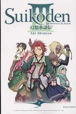 Suikoden III T9, manga chez Soleil de Shimizu