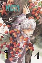 Mushishi T4, manga chez Kana de Urushibara