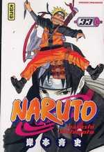 Naruto T33, manga chez Kana de Kishimoto