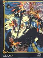 XXX Holic T10, manga chez Pika de Clamp