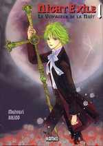 Night Exile T1, manga chez Milan de Akino