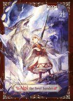 Alpi the soul sender T2, manga chez Ki-oon de Rona