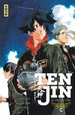 Tenjin T14, manga chez Kana de Komori, Sugie